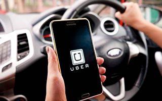 圖:省政府宣布,聘請獨立顧問公司就類似Uber的召車共乘服務進行研究,預計明年秋季修改相關法例,並訂立時間表。(加通社)