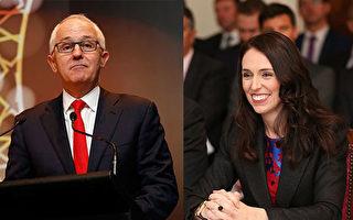 新西蘭總理嘉欣達·阿丹(Jacinda Ardern)將於本週日飛往澳洲,會見澳大利亞總理馬爾科姆·特恩布爾(Malcolm Turnbull)。(Getty Images/大紀元合成)