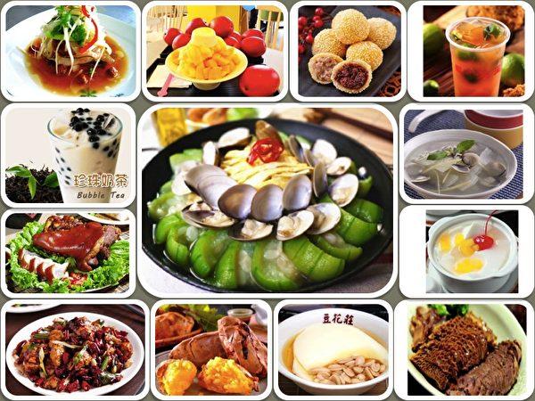 悉尼香格里拉酒店举办2017年台湾美食节。(骆亚/大纪元)