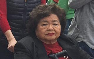 二战广岛原子弹爆炸的幸存者、加拿大日裔瑟罗节子将代表废核武国际运动组织ICAN,领取今年的诺贝尔和平奖。(加通社)