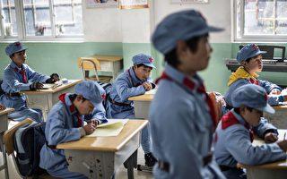 """中共在大陆28个省建了231所所谓的""""红军小学"""",作为帮助最贫困地区儿童的慈善项目。图为贵州遵义的一个红军小学。(FRED DUFOUR/AFP/Getty Images)。"""
