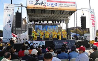 纽约韩国丰收节