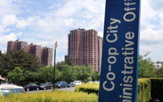 地产公司的报告显示,曼哈顿的合作公寓价格也在上涨。 (Spencer Platt/Getty Images)
