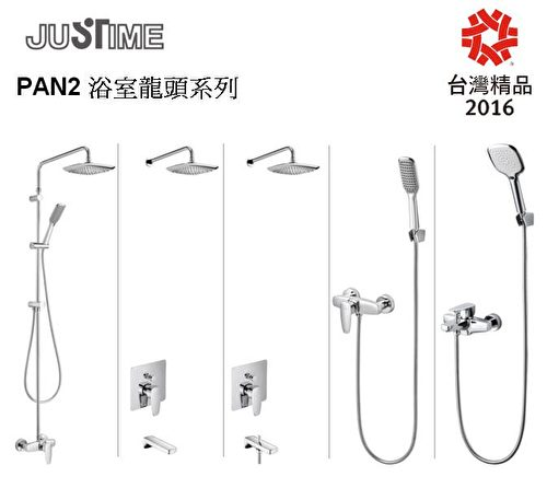 榮獲多項設計大獎肯定的JUSTIME-PANⅡ系列面盆龍頭,衛浴配件。(圖:勝泰衛材提供)