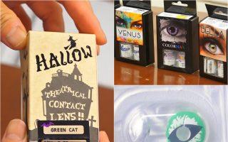 目前市面上出售的此類隱形眼鏡,良莠不齊,多項產品品質認證均無把關。 (莊翊晨/大紀元)