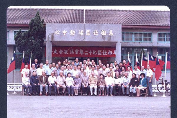 「眷村懷舊老照片」1983年馬祖新村重陽節活動,於馬祖新村活動中心前攝影。(桃園市文化局提供)