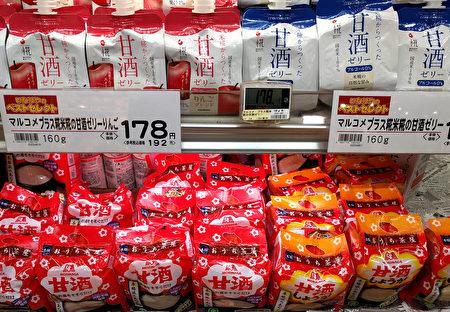 一年四季,日本的超市都會見到甘酒的身影,且根據飲用和料理的用途不同種類繁多。(盧勇/大紀元)