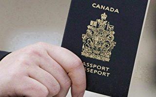 金融公司Arton Capital近日公布世界最強大護照排名,加拿大與其他三個國家並列第六。(加通社)