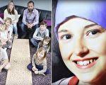 13岁少女雅典娜患癌离世,父母在她的房间镜子背后发现洋洋洒洒3千字遗言。(视频截图/大纪元合成)