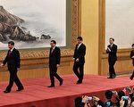 10月25日,產生新一屆中共政治局常委後,習近平當局開始在布局地方人事,其中包括遼寧省書記,省長也將換人。 (WANG ZHAO/AFP/Getty Images)