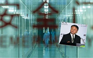 江泽民之子江绵恒被曝从2004到2008年为了换肾,杀了五人作为其器官移植的供体。(AFP)