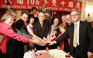 台駐加代表處國慶酒會 逾70聯邦議員參加