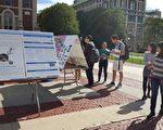 美国哥伦比亚大学里的法轮功真相图片展(明慧网)
