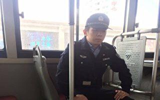 2017年10月11日,為「十九大」「維穩」,在北京公交車上看守訪民的警察。(訪民提供)