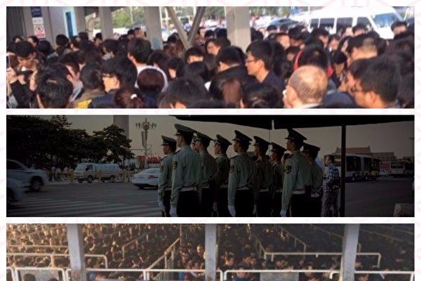"""昨天中共十九大已结束,但是对北京的""""维稳""""仍未结束。访民仍被监控,地铁仍要检查身份证,特勤与红袖箍依旧在马路上""""坚持"""",保安跟警察、国保依旧马不停蹄地""""工作""""。(大纪元合成)"""