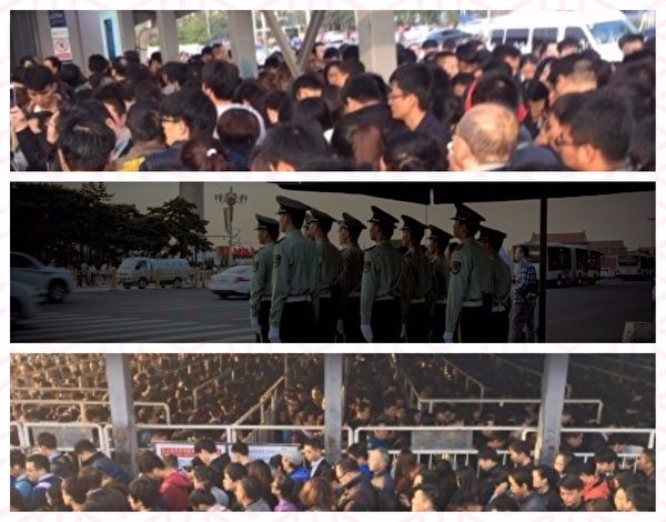 昨天中共十九大已結束,但是對北京的「維穩」仍未結束。訪民仍被監控,地鐵仍要檢查身份證,特勤與紅袖箍依舊在馬路上「堅持」,保安跟警察、國保依舊馬不停蹄地「工作」。(大紀元合成)
