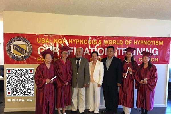 """洛杉矶"""" NGH催眠导师""""培训的催眠国家证照课程,在2017全年开课,该课程使用美国NGH国家催眠师学会制定的标准英丶中文教材,中文授课。(商家提供)"""