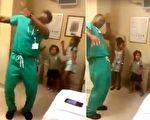 女孩生病就诊,姊妹三人超紧张,医生一曲热舞让孩子们瞬间放松。(视频截图/大纪元合成)