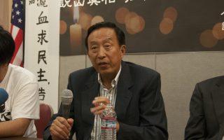 十九大登場 紅二代對習喊話 民主是中國唯一出路