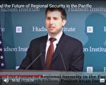 美国智库2049项目研究所(Project 2049 Institute)研究员、中国问题专家易思安(Ian Easton)本周出版新书,曝光一份中共攻打台湾的秘密计划。但是他对大纪元表示,他认为中共没有能力和胆量攻打台湾,因为那将是中共跟整个亚洲民主制度的对决,那将是中共政权的自杀。(视频截图)