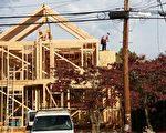 圖:新澤西州約有超過300棟新房使用了惠好公司出售的塗料中釋放甲醛致癌物的桁條。(郭茗/大紀元)
