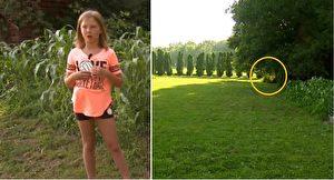 强烈直觉驱使9岁女孩出门 她随即听到后院传哭声