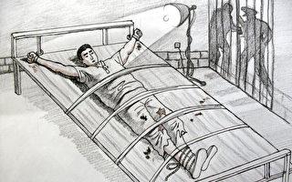 崔禄一度被被铐在铁管床上。中共酷刑示意图:长期铐在床上。(明慧网)