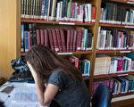 學生壓力管理九技巧