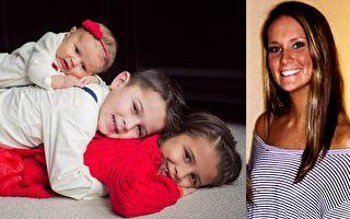 22岁的女大学生迈尔斯(右)给这户人家的三个孩子当保姆,3周后,做出重大决定捐肝救小女婴。(脸书/大纪元合成)