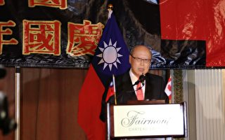 台北駐加拿大代表龔中誠先生强调,統促黨暴力事件是人祸、违反民意。国际上,也存在大量打压台湾的事件。(梁耀/大紀元)