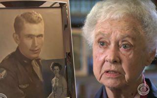 结婚仅仅6周,他们被迫分离,之后老妇人苦等60余年,终于等到丈夫的消息。(视频截图/大纪元合成)