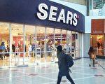卡爾加里Sears北山店即將關閉。(加通社)