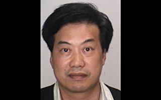 10月24日,約克區警局發出公告,通緝涉嫌移民詐騙的徐凱峰(Kai Fung Tsui,音譯)。(約克警方提供)