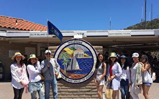 南加夢幻海島 — 卡特琳娜島上的華人