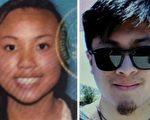 22岁的奥比索(Joseph Orbeso)和女友阮瑞秋(Rachel Nguyen)。(警方提供)
