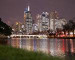 墨尔本CBD夜景。(Darrian Traynor/Getty Images)
