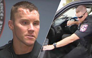 發現汽車車燈故障,警官攔車檢查,看到驚人一幕,之後他和同事做的事情讓人點讚。(視頻截圖/大紀元合成)