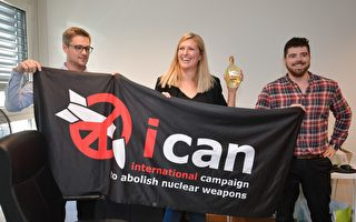 ICAN於2007年成立於墨爾本,通過與101個國家的468個合作夥伴組織建立全球運動聯盟,游說政客,並發動公眾反對核武。( FABRICE COFFRINI/Getty Images)