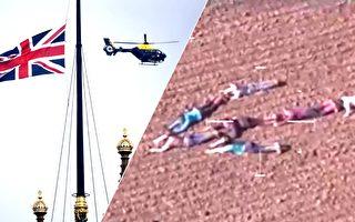 警用直升机看到孩子在地面拼图形 突然意识到内藏重要信息