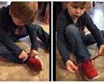 这支简单的绑鞋带影片仅在脸书上就已获2,000万次播放,原因看了就知道。(视频截图/大纪元合成)