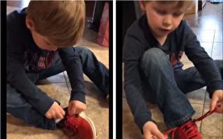 5歲男孩示範綁鞋帶祕笈 2分鐘影片暴紅