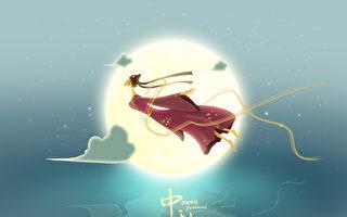 〈平湖秋月〉是一首十分适合中秋聆听的乐曲。(Shutterstock)