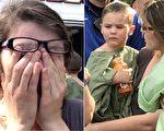 半夜大门洞开,妈妈发现2岁的尿布娃不见了⋯⋯寻获后,妈妈哭崩。(视频截图/大纪元合成)