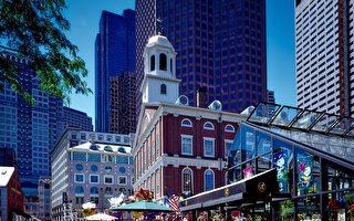 美国波士顿被选为全美15个最佳旅游城市之一。图为美国波士顿的一座历史建筑:法尼尔厅(Faneuil Hall),是波士顿国家历史公园的一部分。(12019/CC/Pixabay)