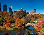 在曼哈顿中心仿彿是一片绿洲的存在的中央公园,不管外面交通多繁忙,城市多吵杂,只要一踏进中央公园的那瞬间就能把一切隔绝在外,漫步在充满枫红的步道,享受在这繁忙都市里的一丝宁静。(12019/CC/Pixabay)