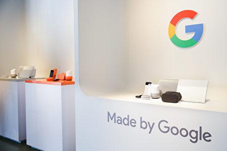 """2017年Google产品发布会""""Made by Google"""",10月4日在旧金山登场。(ELIJAH NOUVELAGE/AFP/Getty Images)"""