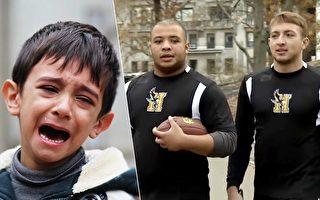 5歲男童遭到霸凌不願上學,16歲的橄欖球員用超酷的方法,提供給他最有效的幫助。(Pixabay,視頻截圖/大紀元合成)