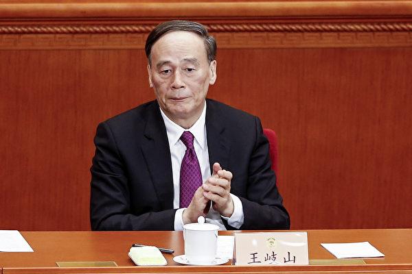 有消息说,经过一系列的酝酿及征求意见,各方达成共识——王岐山将出任中共国家副主席。(Lintao Zhang/Getty Images)