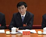 王沪宁日前首次以新的兼职现身,显示他已取代刘云山的这一职务。(WANG ZHAO/AFP/Getty Images)
