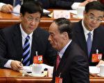 習近平的「打虎幹將」王岐山,可能在中共十九大後擔任與中共國務院平級的中共國家監察委員會負責人。(Feng Li/Getty Images)